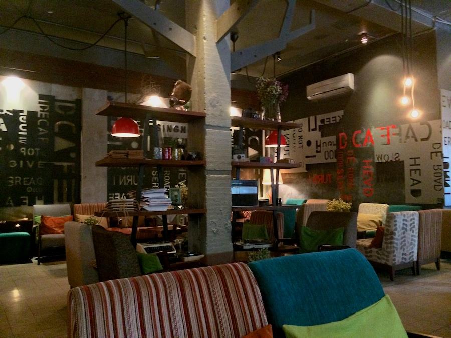 i.d. Cafe - funky!