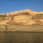 raragala cliffs