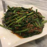 sambal kangkong